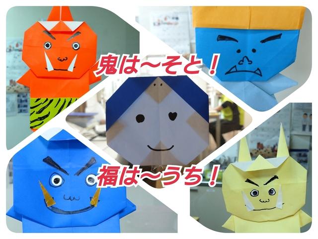 21-02-02-15-20-28-003_deco.jpg